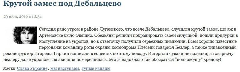 Пуздро_наступ.jpg