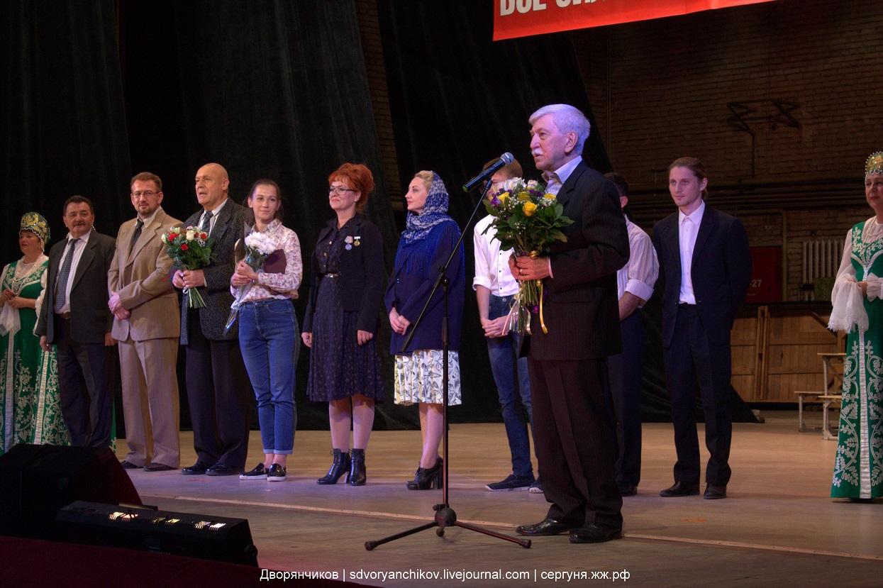 Орден республики - спектакль в ДК ВГС