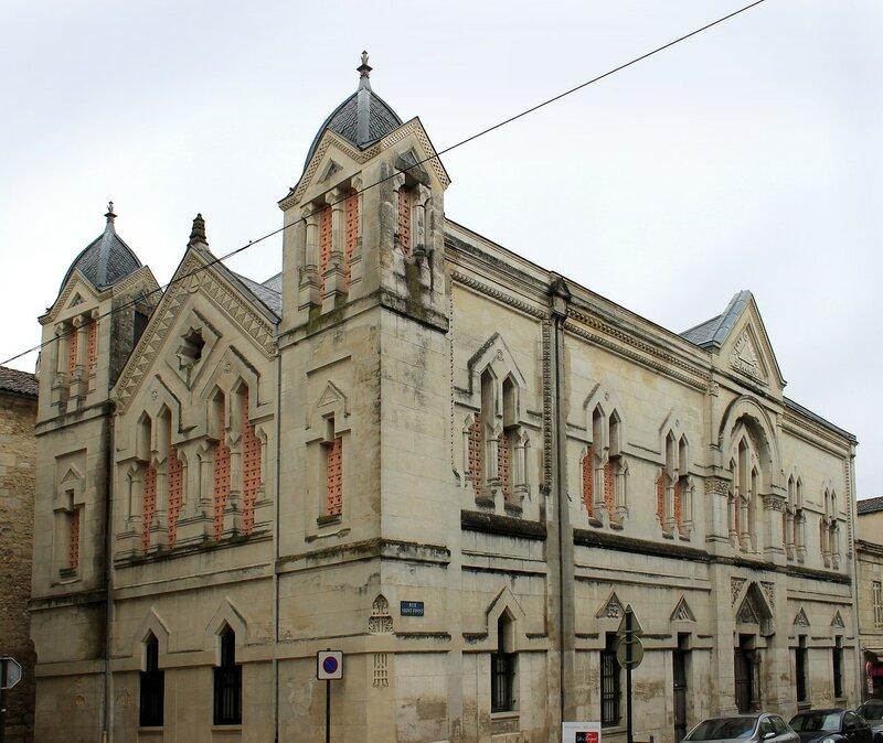 Перигё. Масонская церковь (Temple maçonnique)