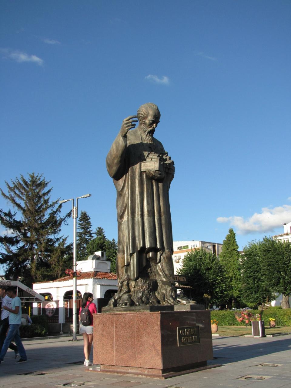 Климент Охридский