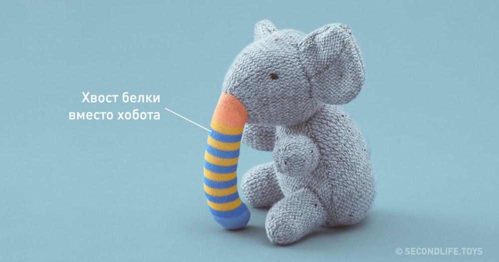 Старые игрушки помогают рассказать детям, кто такие доноры