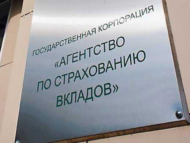 Выплаты вкладчикам банка «Развития» начнутся непозже 24октября