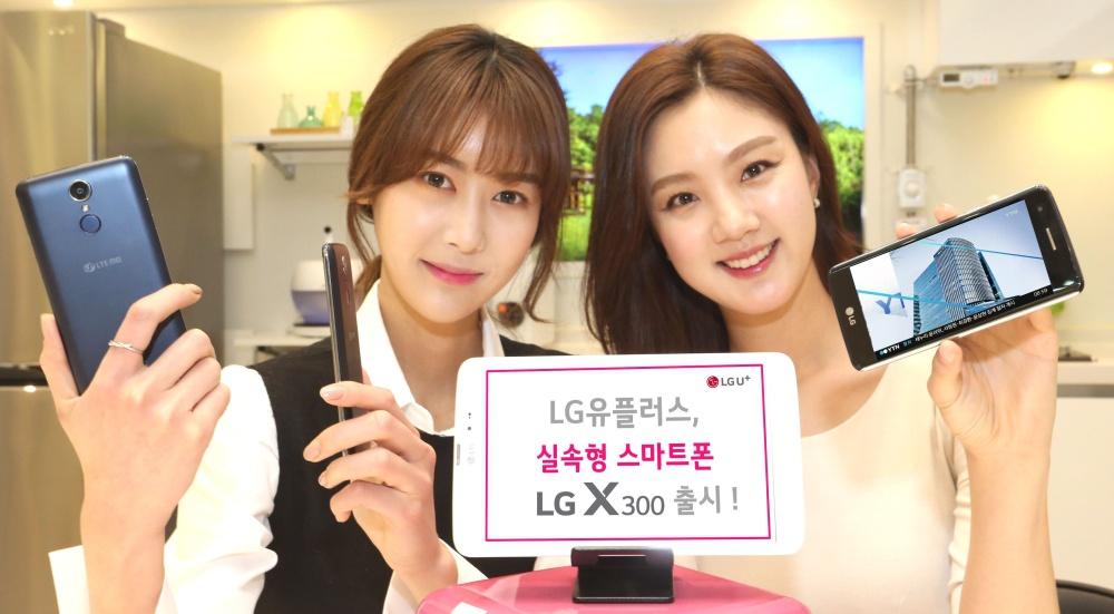 LG: Новый смартфон наплатформе андроид 7 будет сравнительно недорогим