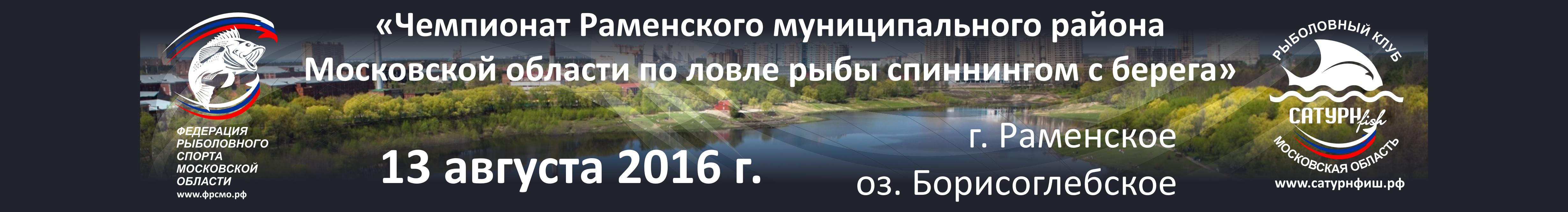 ЧРРМО_B.png