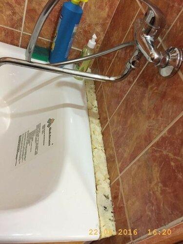 А на Молодёжной ванну надо прикрыть от воды