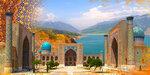 insent-uzbekistan.jpg