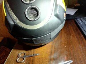 Комфортные очки/маска для поездок с ветерком. Цена вниз 400р + противоударные