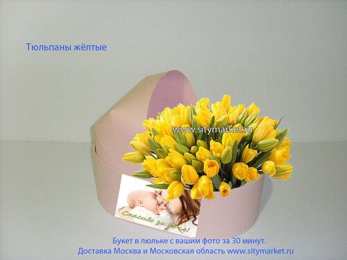 Тюльпаны в шляпной коробке, люльке за 30 минут