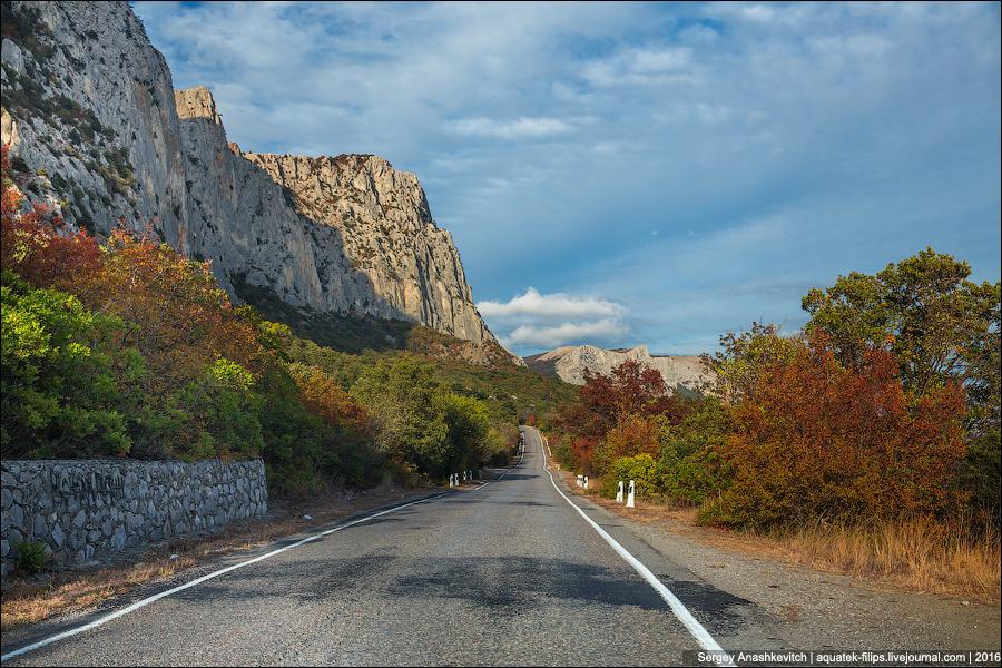 Крымские дороги