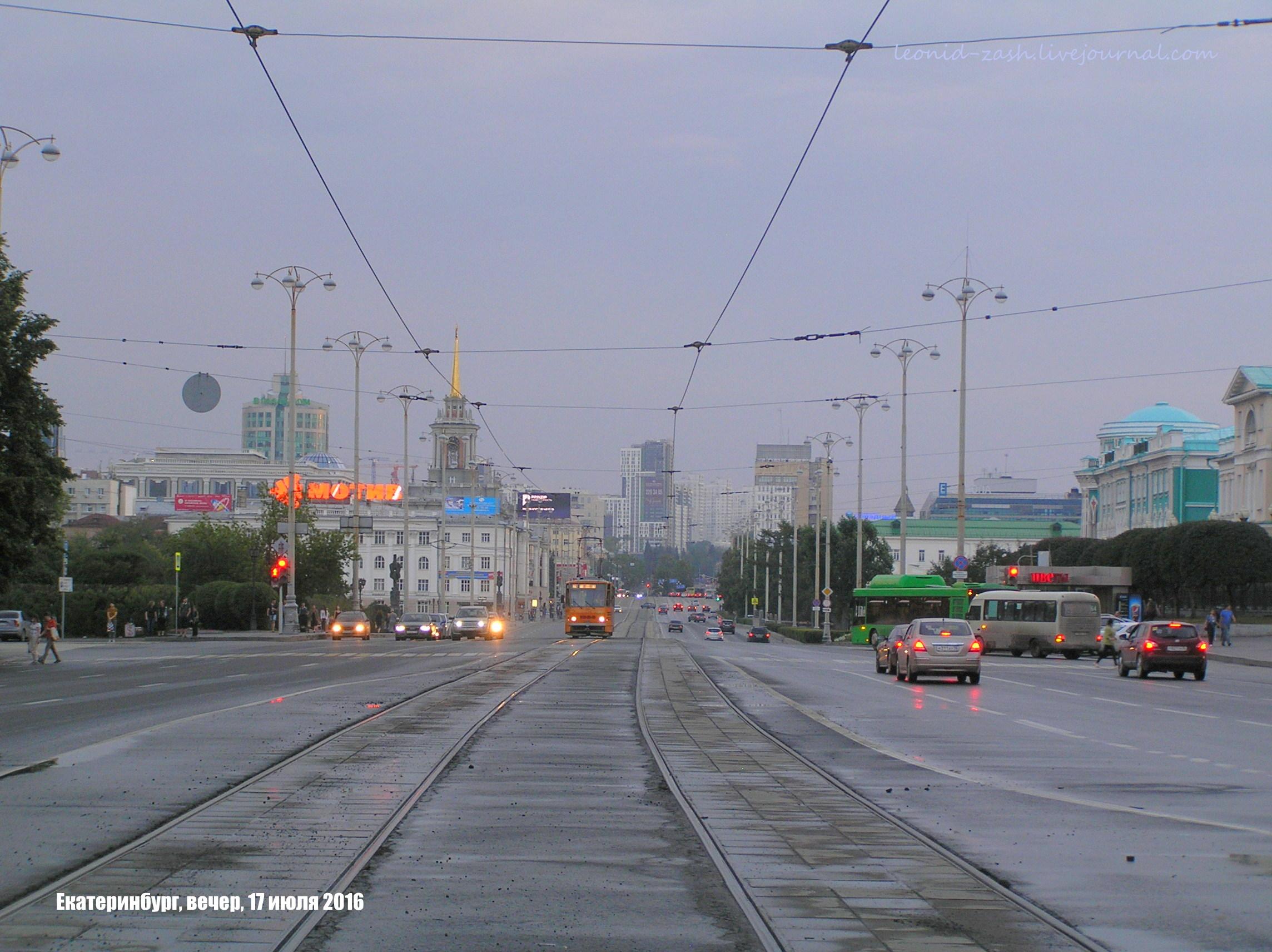 Екатеринбург 16.JPG