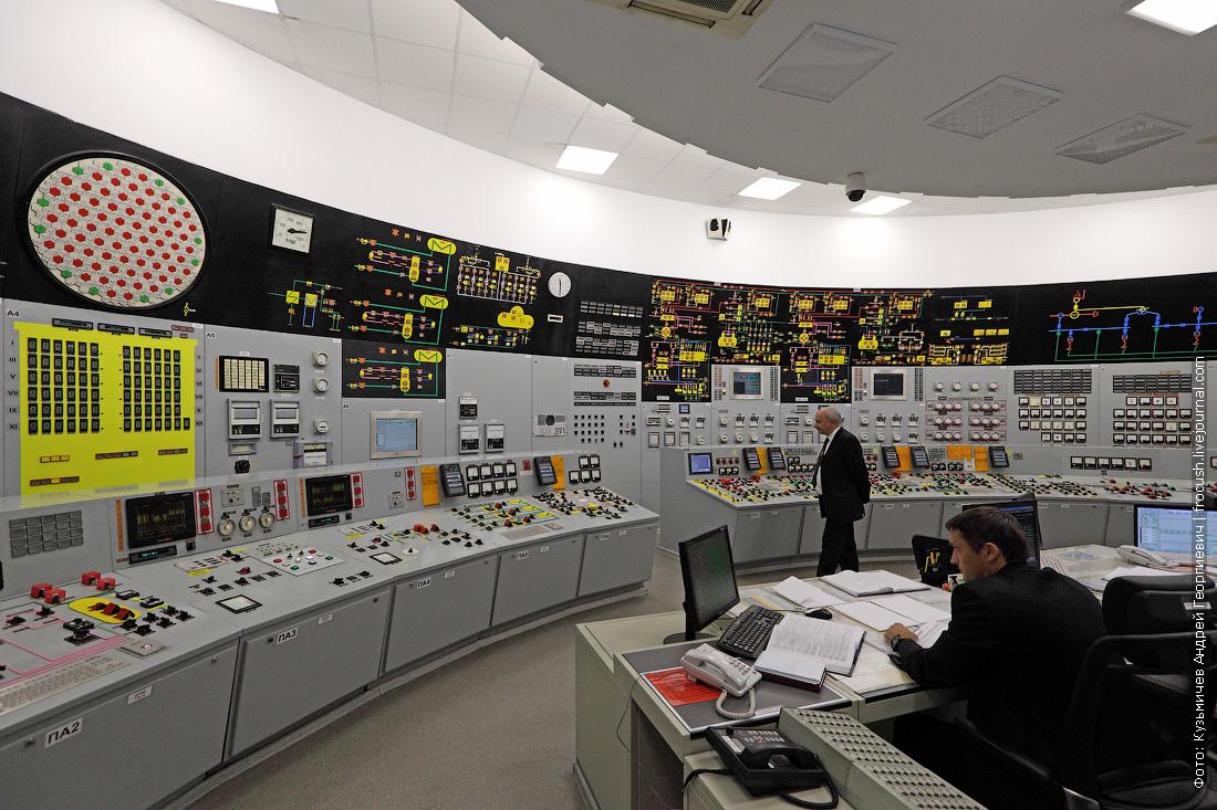 нововоронежская аэс блочный пункт управления 3 энергоблока