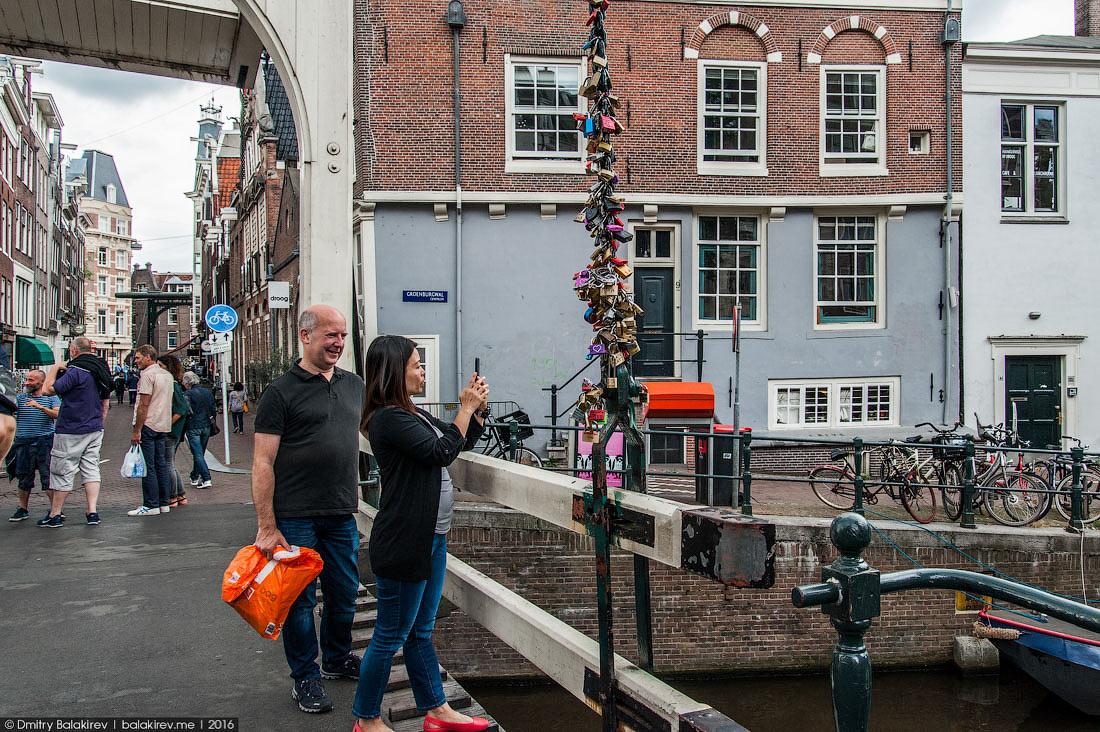 Секс геи амстердам