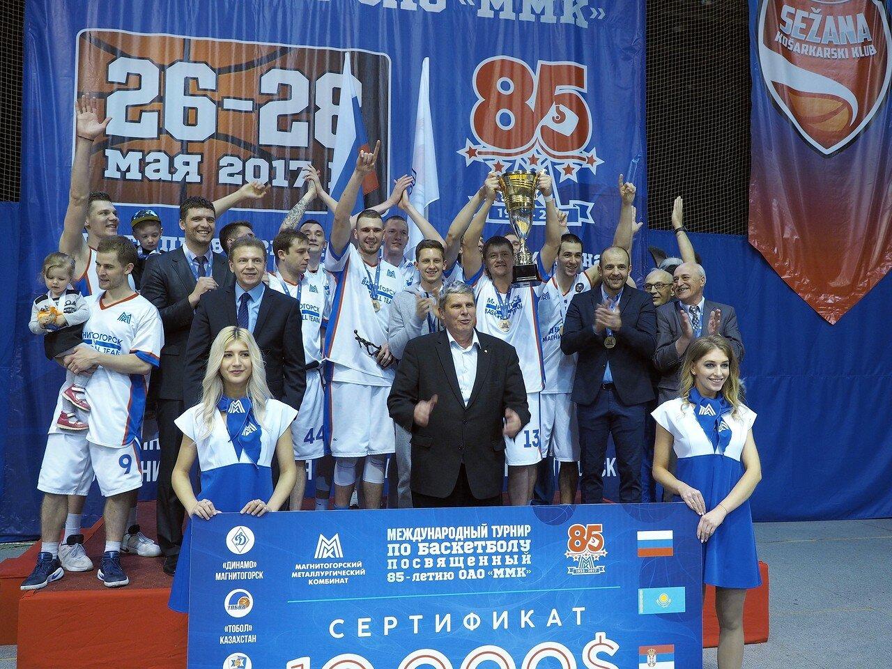 127 Младост - Динамо 28.05.2017
