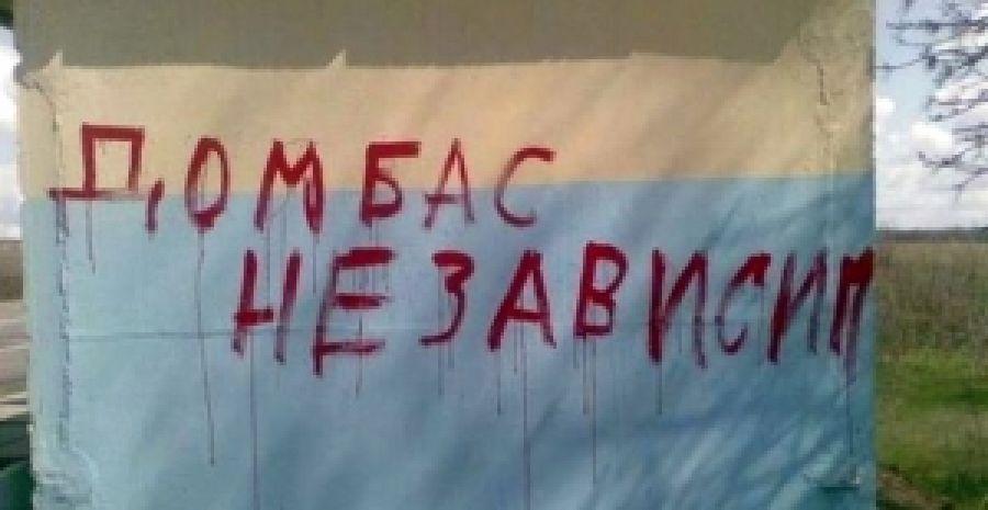 Троянський кінь на Сході України. Що приховують у собі вибори на Донбасі?