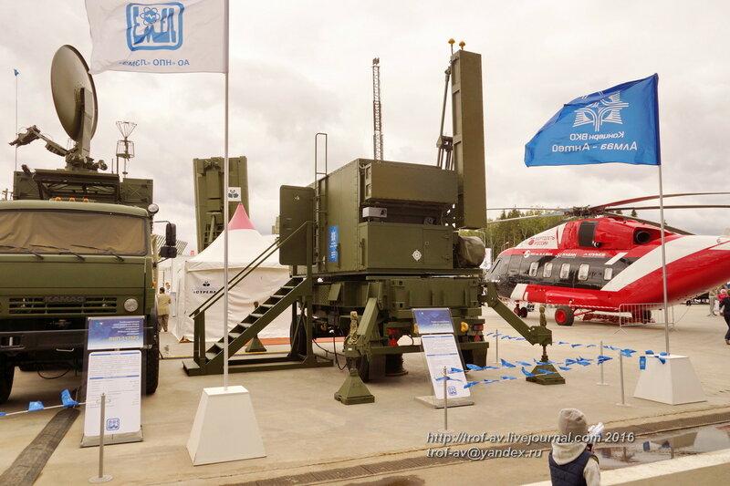 Посадочный радиолокатор ПРЛ-27СМ. Форум Армия-2016, парк Патриот