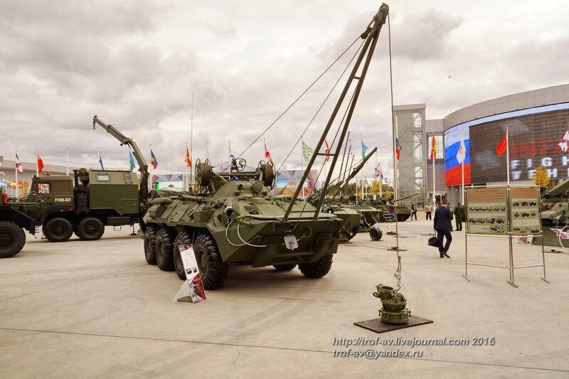 БРЭМ-К. Форум Армия-2016, парк Патриот