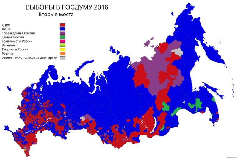 2016-duma-second-places.png