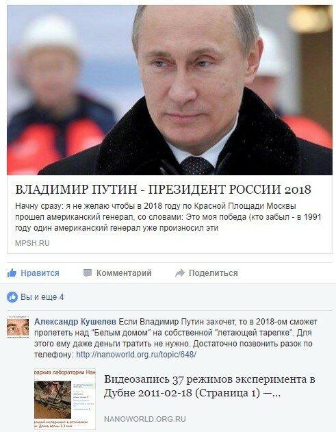 вакансии открытое письмо президенту рф путину что московском