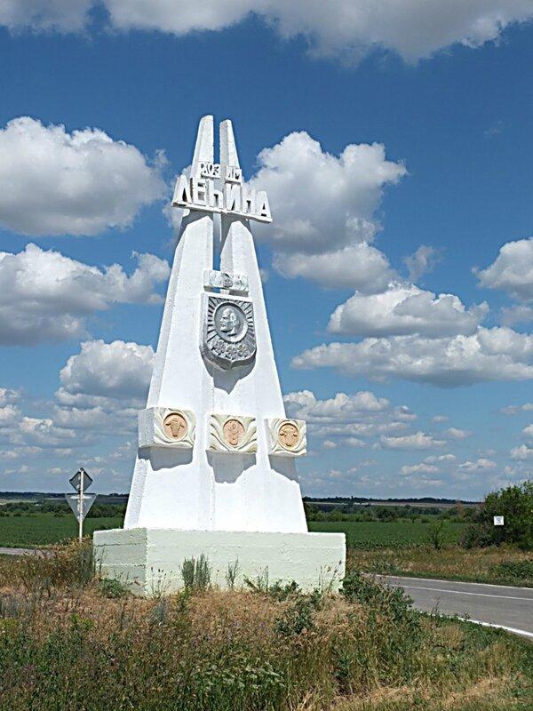 Хворостянка, Безенчук аэродром 098.JPG