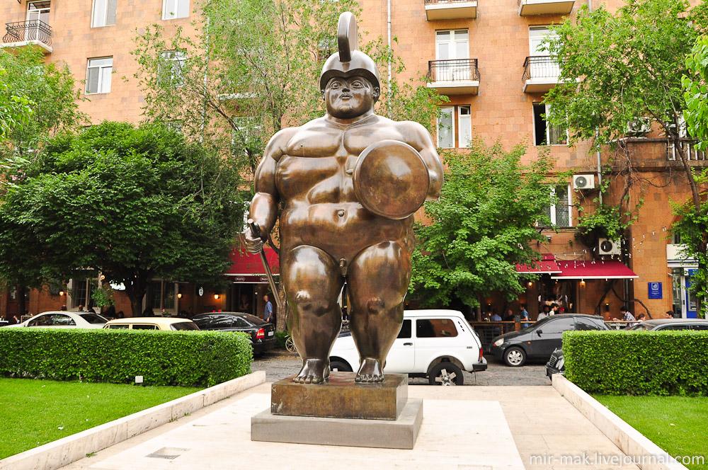 Yerevan.jpg