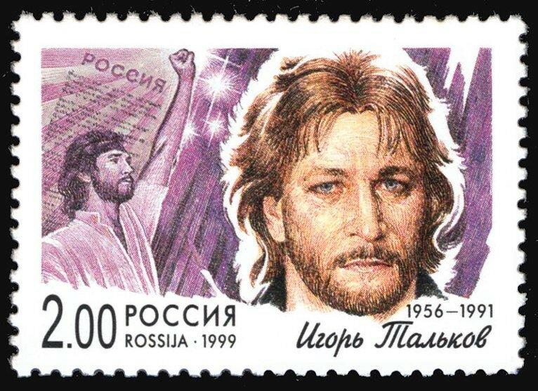Игорь Тальков