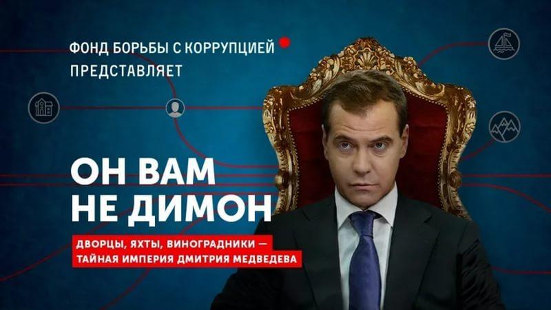 """Пару слов про """"смуту детей""""."""