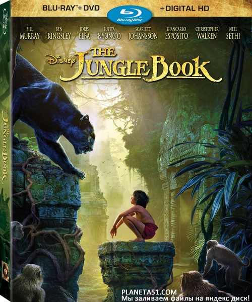 Книга джунглей / The Jungle Book (2016/BDRip/HDRip)
