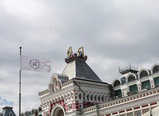 Нижний Новгород освободится  отпакета акций Нижегородской ярмарки