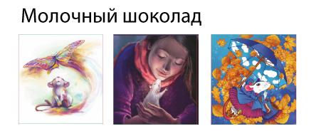 https://img-fotki.yandex.ru/get/145691/26181611.23/0_166f4c_e9d9c8a8_orig.jpg