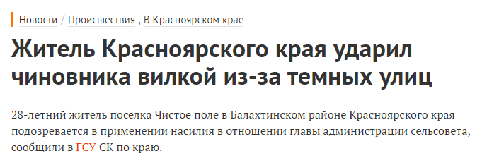 20. Наслушается теперь шансона… В Нижнем Новгороде осудили 53-летнего мужчину, который избил