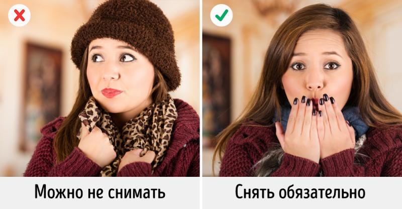 Поправляем макияж иприческу вобщественных местах