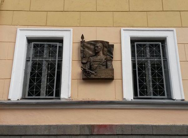 ВПетербурге 8сентября проведут митинг задемонтаж доски Маннергейму