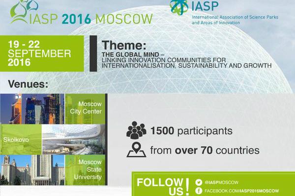 Встолице обсудят высокие технологии врамках международной конференции
