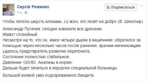 Пугачев в клинике сетует нанеудобный браслет наноге— главный врач