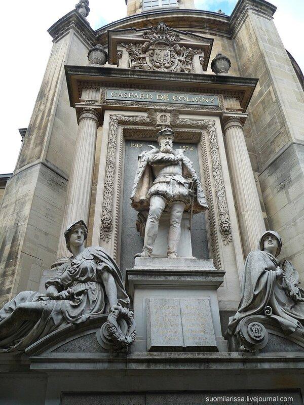 Статуя Адмирала де Колиньи.