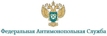 V-logo-ФАС