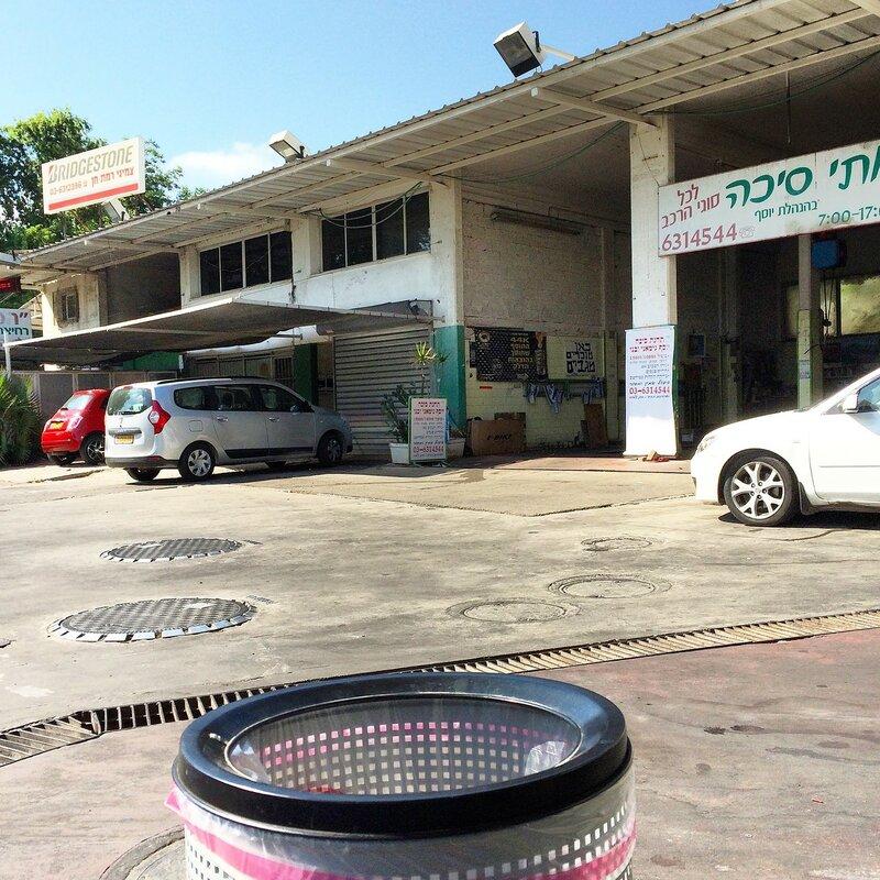 Автостоянки Тель-Авива