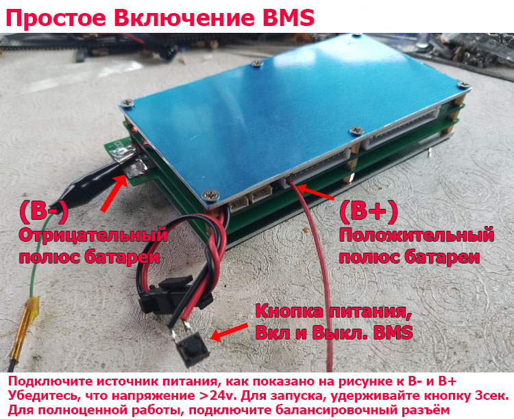 Smart BMS Small Ant