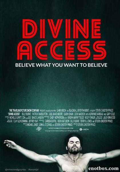 Божья благодать / Divine Access (2015/WEB-DLRip)