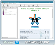 All activation Windows (7-8-10) v9.5 DC