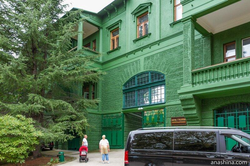 Дача Сталина в Сочи