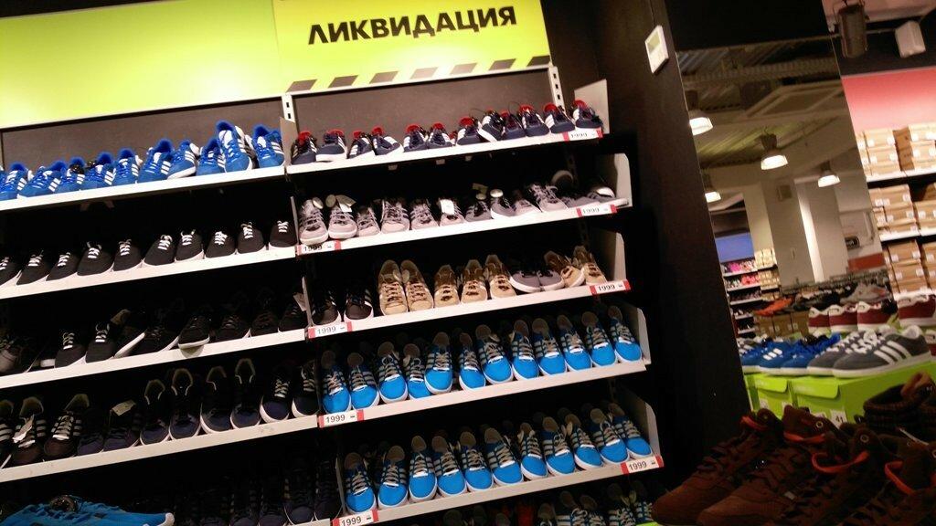 Официальный интернетмагазин Рибок  Купить спортивную