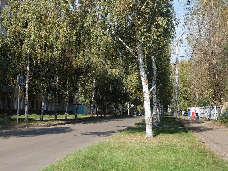 Заводской район Новокузнецка