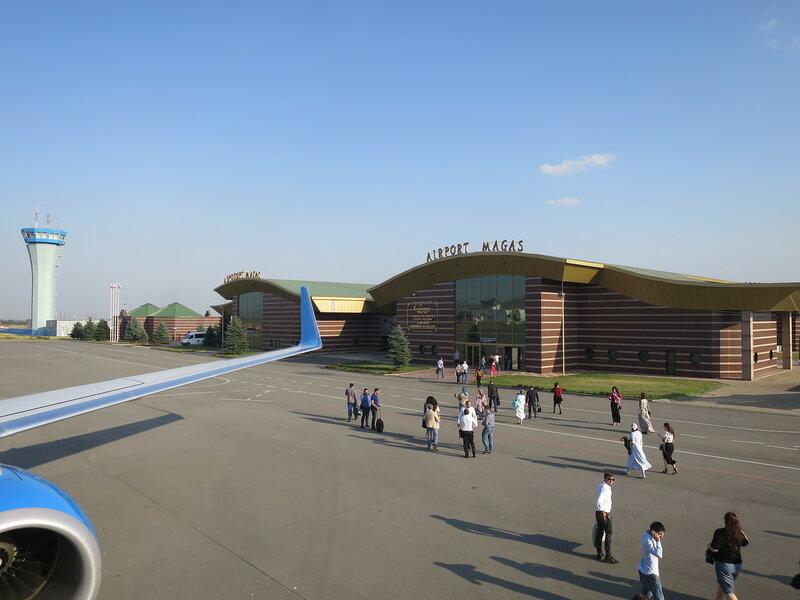 Аэропорт Магас