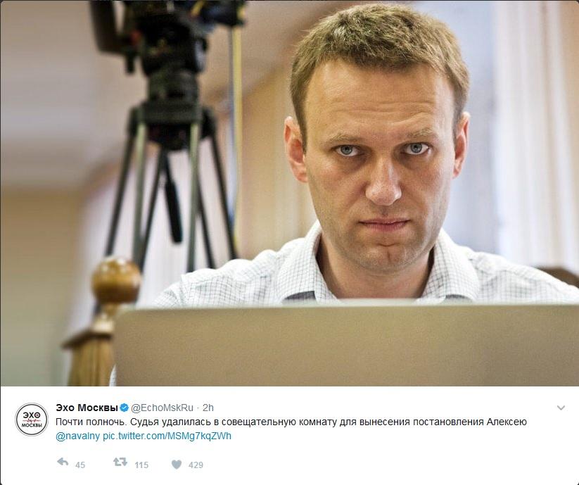 Алексей Навальный в Симоновском суде ожитает приговора около полуночи, 12 июня 2017