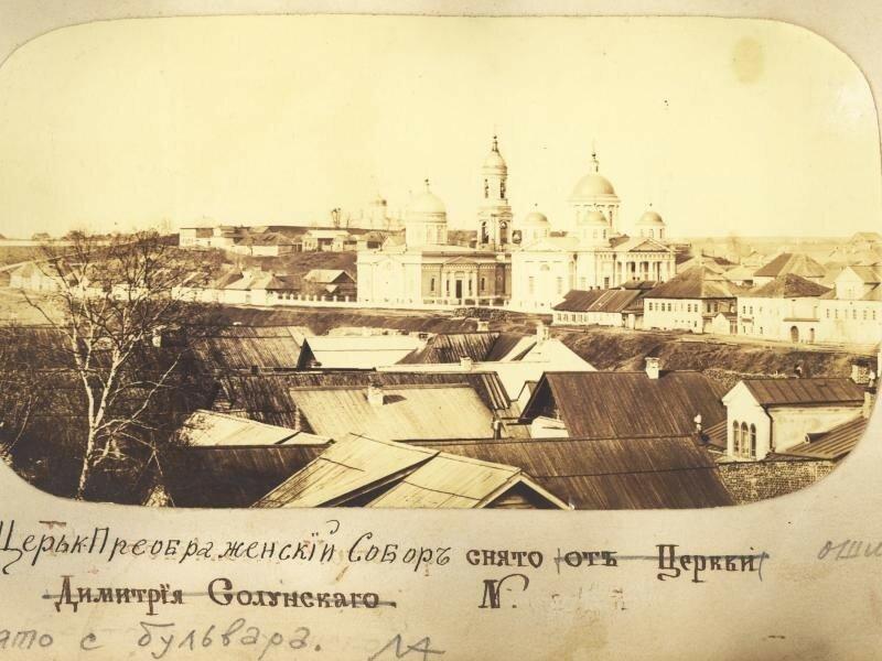 1867 Торжок3.jpg