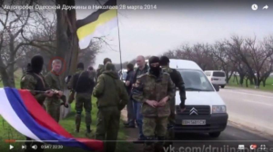 Всплыли новые доказательства сепаратистской деятельности россиянина Мефьодова на юге Украины