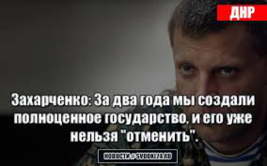 За два года мы создали с нуля новую армию и нам есть чем защитить наше государство, - Порошенко пригласил украинцев на парад