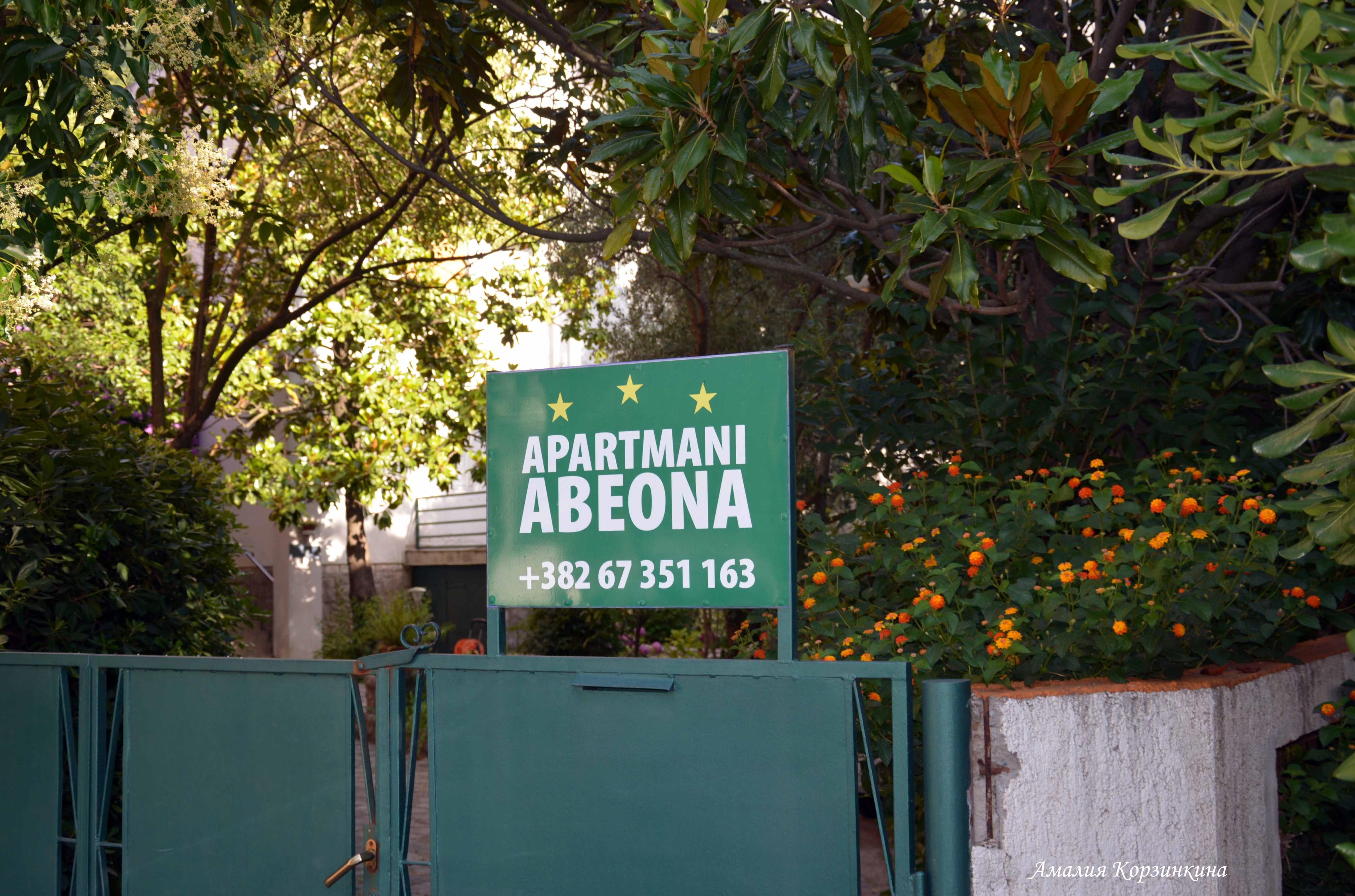 Будванская ривьера, Abeona Apartments 3*