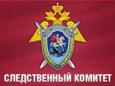 В Крыму возбуждено уголовное дело против главврача больницы им.Семашко